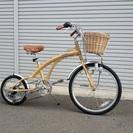 ♪ おしゃれサイクル 24インチ+16インチ自転車 バスケット付