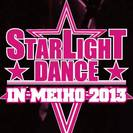 STARLIGHT DANCE in 明宝 2013