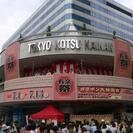東京交通会館の夏祭り!「有楽祭」★