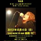 EARTHSHAKER 30th anniversary!  マー...