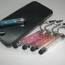 ★スマートフォン用 キラキラ☆タッチペン(新品)★