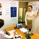 中国語教室 会話 東京池袋-ビーチャイニーズ