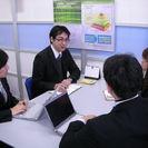 ヘルプデスク及びPC管理、申請処理