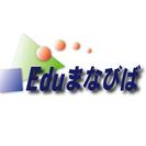7/27(土)Eduまなびば/お仕事分解シリーズVol.2 『お仕...