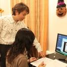 初心者&女性のためのパソコン教室です! - 春日井市