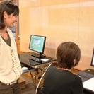 初心者&女性のためのパソコン教室です! − 愛知県
