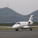 岡南飛行場のフライト