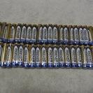 【超お得】日立 maxell 単4形アルカリ電池40本セット100...