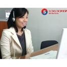 スカイプを利用したオンライン韓国語教室ーニコニココリアン(新規登録...