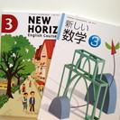【金沢・能登地区】 お子様の学習塾をお探しなら