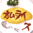 9/4(水)絶品!オムライスを食べながらお話しましょう~日本橋~