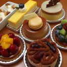 9/14(土)【ケーキバイキング】オススメ!おいしいケーキを一緒に...