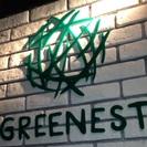 代官山 創作ダイニングGREENEST(グリネスト) OPENしました。