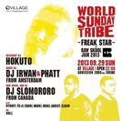 2013・9・29 RAW SKOOL JAM 2013 AFTE...