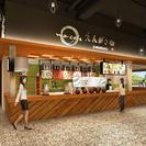 【新規オープンスタッフ】 和カフェ「えんがさね」正社員募集