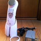 【終了】美顔器 ハダクリエ HITACHI 保湿サポート器