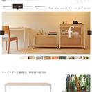 定価4.5万円ひのき + スチール / 天板:150cm x 80...