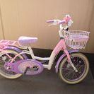 ジュエルペットの16インチの自転車です😄配送不可です。