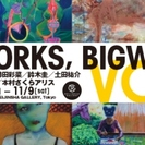 『BIG WORKS , BIG WORLD Vol. 1』