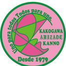 東播磨地区で活動するサッカークラブ! サッカーインストラクター・ク...