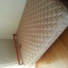 無印良品のベッドを差し上げます!!