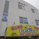学習塾ペガサス藤枝南教室