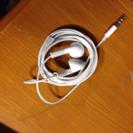 Apple iPhone iPod イヤホン