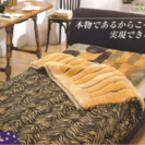 ダブルのムートン掛け布団定価50万円