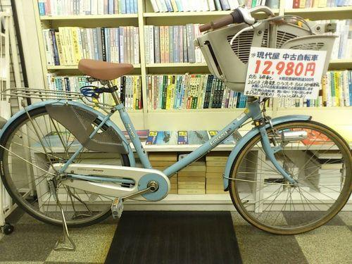 自転車の 自転車 中古 子供 東京 : ... 自転車安全基準… (中古自転車