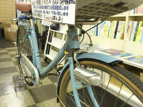 ... 自転車安全基準… (中古自転車