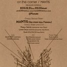 """MANTIS """"on the corner"""" Release To..."""