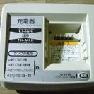 ヤマハ 電動自転車用充電器 X38-02 動作確認済み yamaha