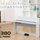 置き場を選ばない!人気の電子ピアノ コルグLP-380