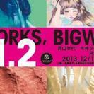 BIGWORKS,BIGWORLD Vol.2