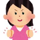 大阪市西区限定!【婚活】会費無料キャンペーン!!
