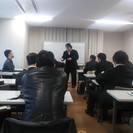 1月23日13:30~★特別追加交流会★ 八丁堀 新春割引 150...