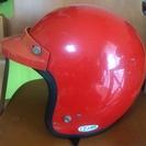 無料 ジェット型ヘルメット 赤色 Lサイズ以上? 古いです