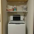 ★購入から半年!★冷蔵庫・洗濯機・炊飯器・電子レンジ