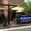 福山市明王台にある「パン&ピッツァ」を中心とした小さなカフェです。