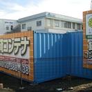 【レンタル収納スペース】ニコニコ収納庫 仙台中田