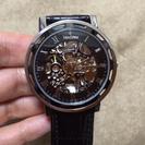 VenDome腕時計
