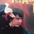 探してます❗️ 酔拳2 ビデオ録画したもの (ゴールデン洋画劇場)