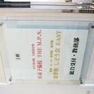 小学受験・中学受験・高校受験  受験/進学塾「しどう会EAST」 ...