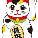 フリマ 2017年6月(買取まねきねこや 福山西店 2階)