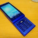 【送料無料!】【3Dスマホ】 au IS11SH ブルー 充電器ア...
