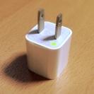 【Apple純正】USB AC 電源アダプター 未使用品