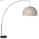 ※取引中のため申込停止中:[売ります】IKEAの照明欲しい方