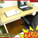 テーブル&椅子 バラ売り可