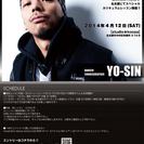 4.12【土】ZOMBIE KIDSのYO-SIN先生によるスペシ...