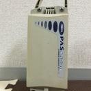 【取り引き中】(値下げ)ヤマハ パス 充電池